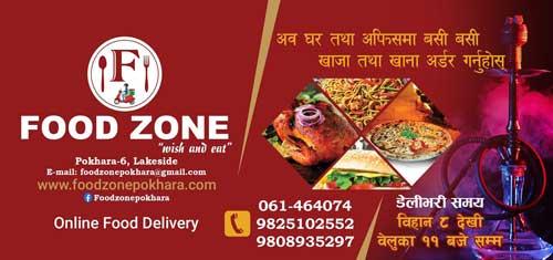 foodzonepokhara