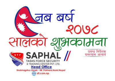 Pokhara grande bisses middle