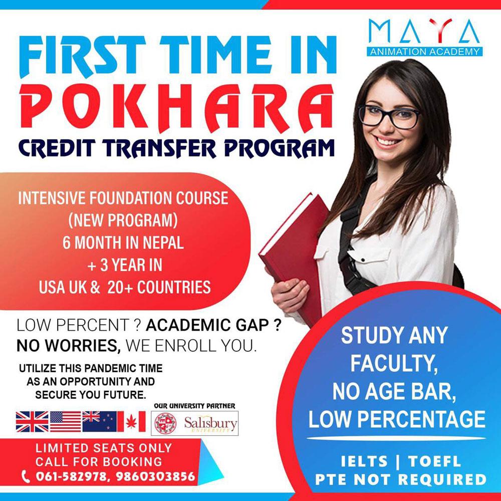 maya academy